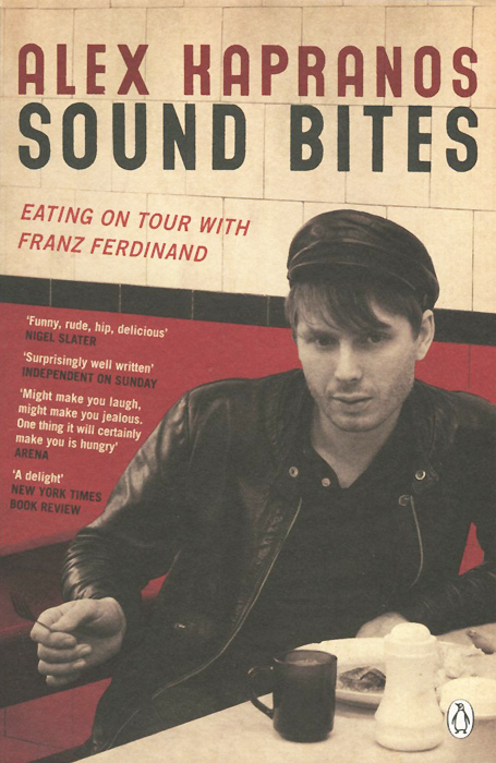 Sound Bites: Eating on Tour with Franz Ferdinand franz ferdinand franz ferdinand tonight franz ferdinand deluxe edition 6 lp 2 cd dvd