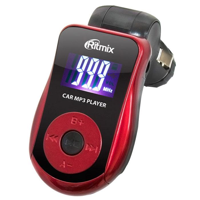 Ritmix FMT-A720 автомобильный FM-модулятор