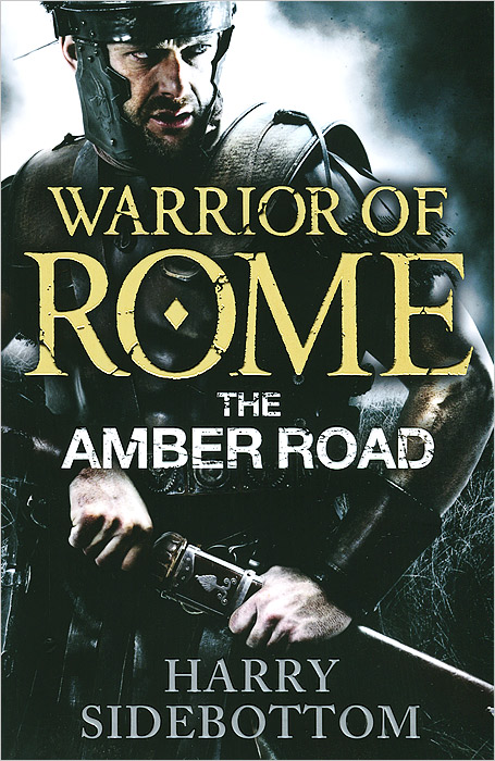 Warrior of Rome: The Amber Road verne j journey to the centre of the earth