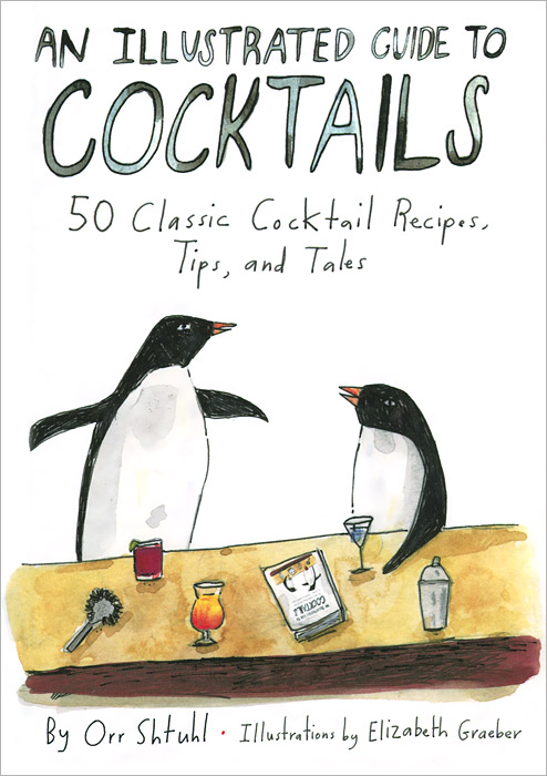 An Illustrated Guide to Cocktails: 50 Classic Cocktail Recipes, Tips, and Tales the american spectrum encyclopedia the new illustrated home reference guide