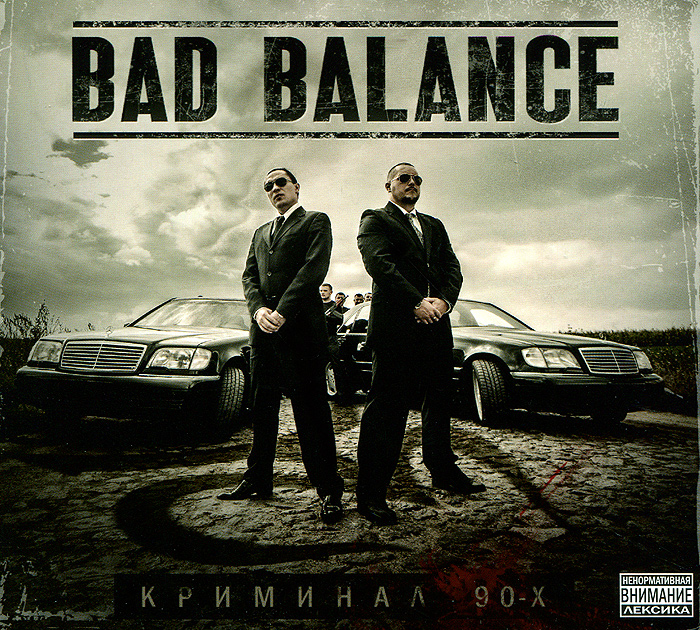 Bad Balance Bad Balance. Криминал 90-х дарья калинина шаткая походка фортуны или криминал на лабутенах