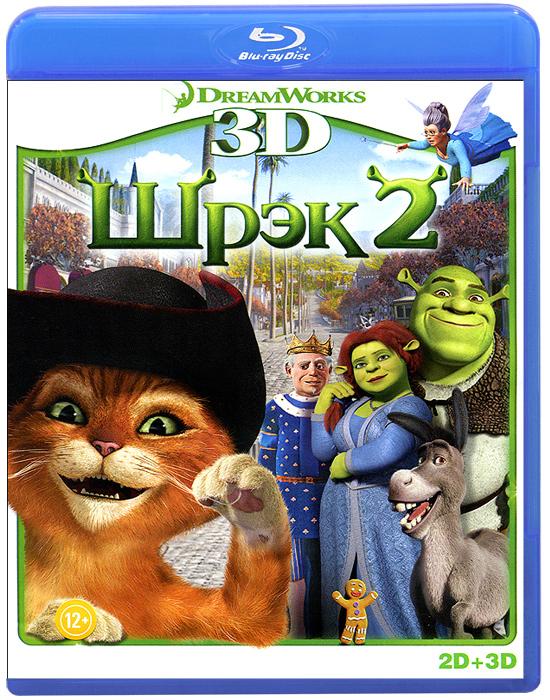 Шрэк 2 3D (Blu-ray) pacific data images pdi dreamworks skg