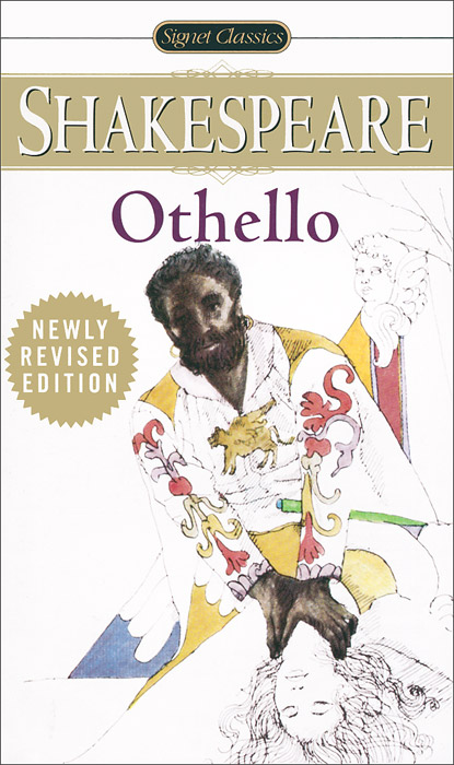 Othello shakespeare w the complete works of william shakespeare isbn 9781840225570