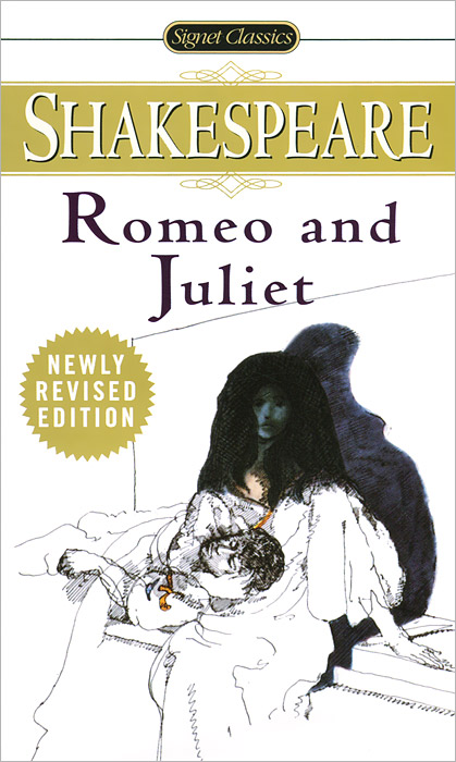 Romeo and Juliet crash romeo crash romeo give me the clap