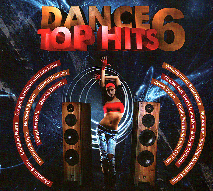 Dance Top Hits 6 (4 CD)