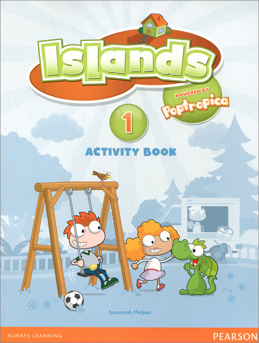 Islands Level 1 Activity Book Plus Pin Code (+ наклейки)