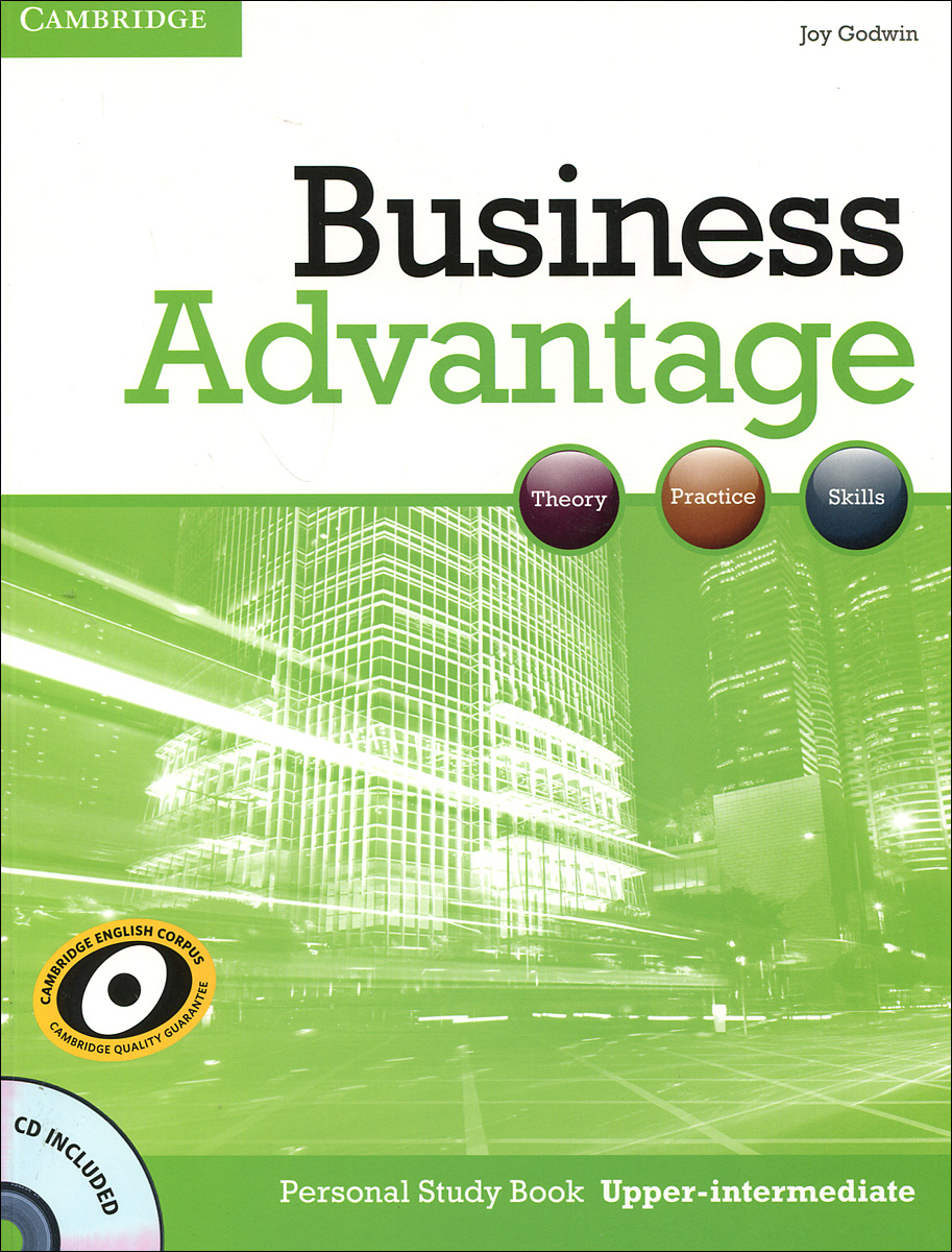 Business Advantage Upper-intermediate: Personal Study Book (+ CD-ROM)