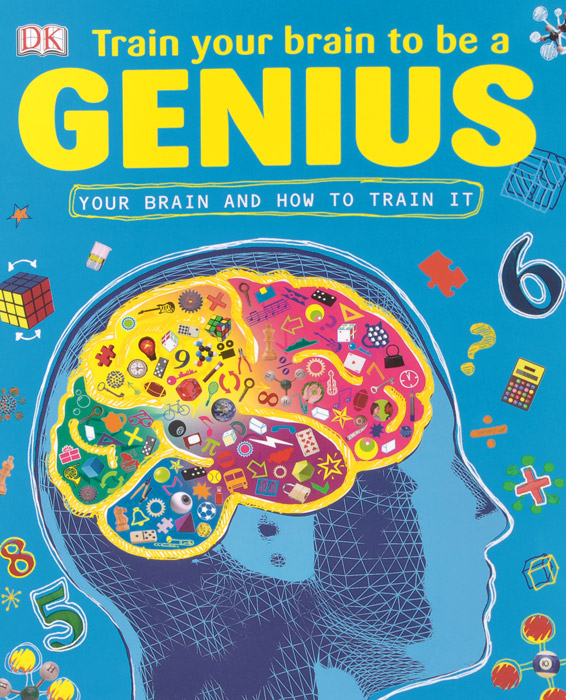 Train Your Brain to be a Genius about you кардиган