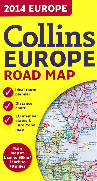 2014 Collins Europe Road Map collins big road atlas europe