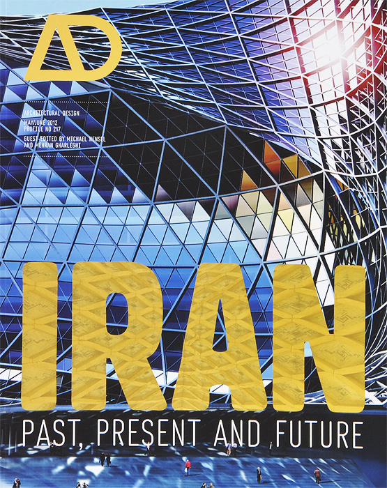 Iran: Past, Present and Future