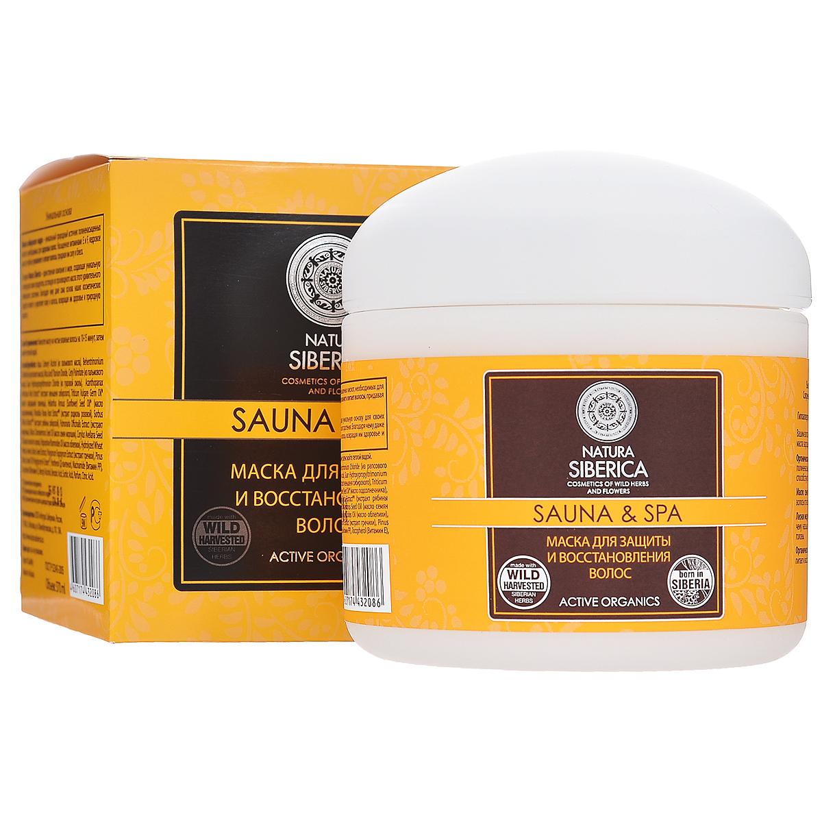 """Natura Siberica Маска """"Sauna & Spa"""" для защиты и восстановления волос, 370 мл"""