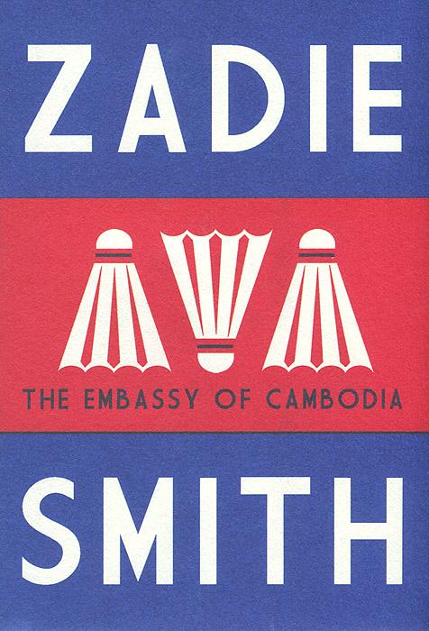 где купить The Embassy of Cambodia по лучшей цене