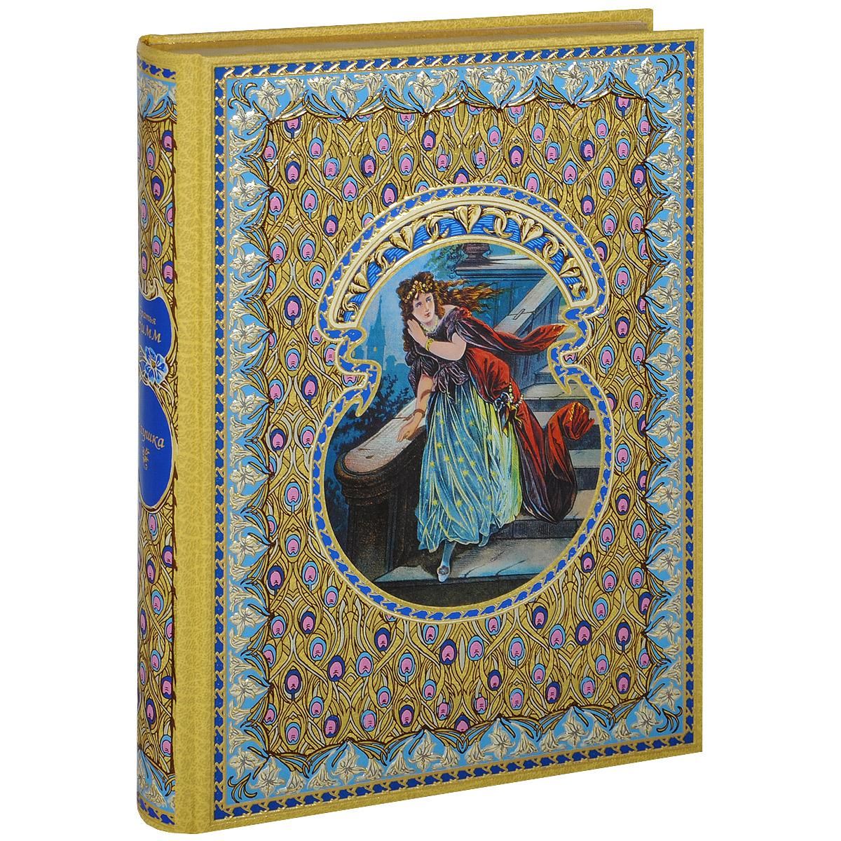 Братья Гримм Золушка (подарочное издание) лесные сказки подарочное издание 3 dvd