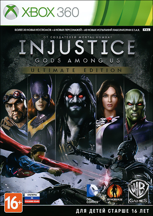 все цены на  Injustice: Gods Among Us. Ultimate Edition (Xbox 360)  онлайн