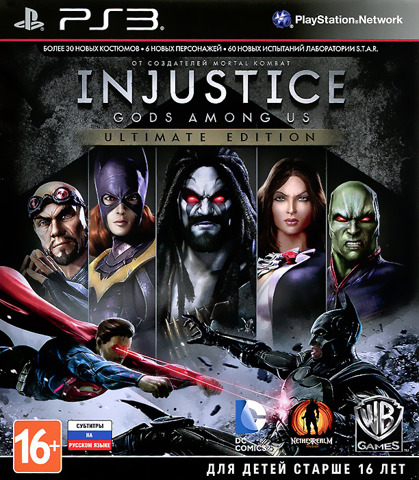 все цены на  Injustice: Gods Among Us. Ultimate Edition (PS3)  онлайн