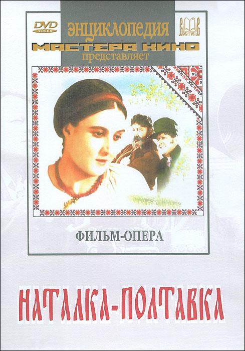 Степан Шкурат (