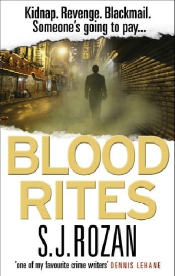 Blood Rites вече 978 5 4444 4498 6