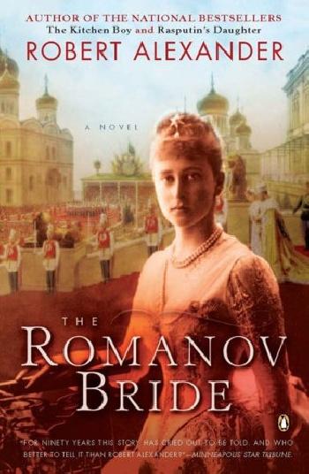 Romanov Bride, The