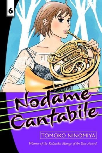 Nodame Cantabile 6 -. ...