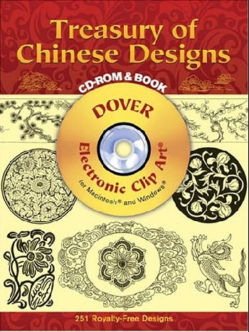 Treasury of Chinese Designs CD-ROM and Book zhou jianzhong ред oriental patterns and palettes cd rom