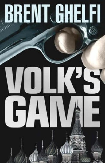 Volks Game mirfa manzoor hina alvi and naila hayat documentation of two package game