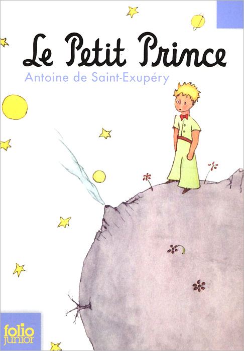 au jour le рубашка с длинными рукавами Le Petit Prince