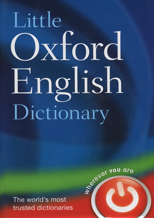 Little Oxford English Dictionary the disappearing dictionary a treasury of lost words