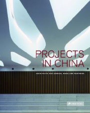 Projects in China: Von Gerkan,Marg and Partners partners lp cd