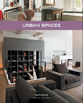 Home Series 11: Urban spaces great spaces home extensions лучшие пристройки к дому