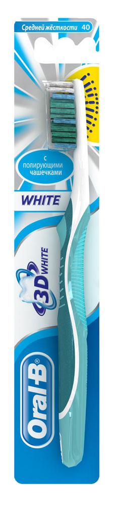 Oral-B Зубная щетка 3D White. Отбеливание, средняя жесткость75073696Зубная щетка Oral-B 3D White. Отбеливание максимально повышает эффективность зубной пасты при помощи пары уникальных полирующих чашечек между пучками более длинных, по отношению к чашечкам, расположенных под углом щетинок. Зубная щетка удерживает зубную пасту на чистящей головке, помогая тем самым удалять потемнения эмали для придания естественной белизны зубам. Клинически доказаны следующие факты: Чистит и отбеливает зубы, бережно удаляя потемнения на поверхности эмали; Многосекционные щетинки Power Tip бережно относятся к зубной эмали и помогают очищать труднодоступные зоны, где скапливается налет; Эргономичная, нескользящая ручка обеспечивает комфортное и безопасное использование. Характеристики:Материал: пластик, щетина. Длина щетки: 19 см. Артикул: 75073696. Производитель: Ирландия. Товар сертифицирован.