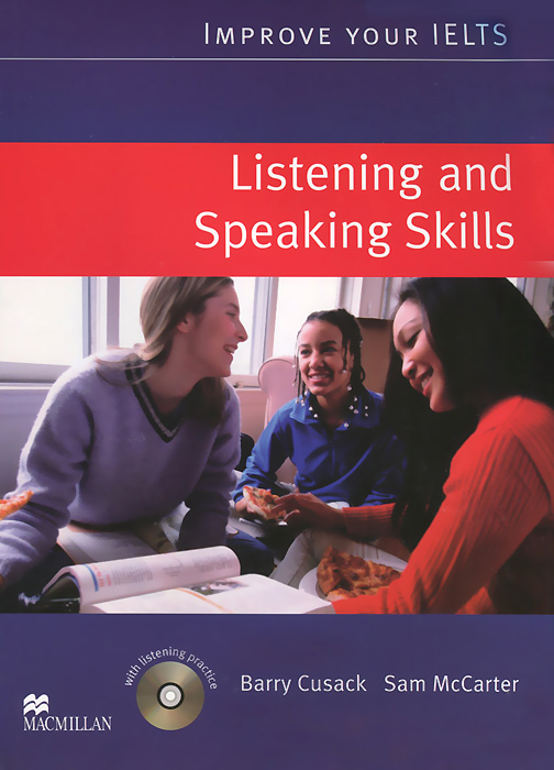 Listening & Speaking Skills (+ 2 CD-ROM) 1pc used yokogaea ea9 a