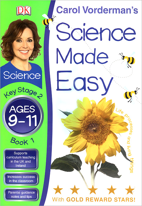 Science Made Easy: Life Processes & Living Things: Ages 9-11 Key Stage 2: Book 1 клетка midwest life stage a c e 2 двери 93 3 x 57 1 x 62 86 см