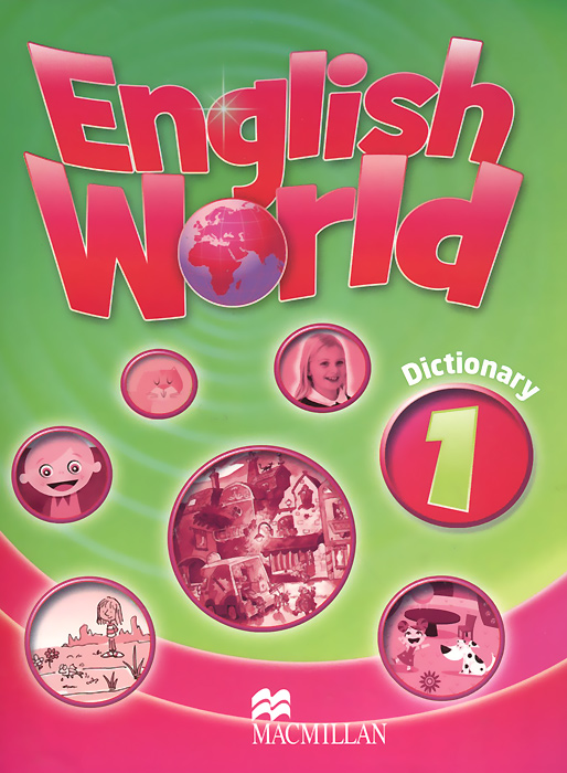 English World 1: Dictionary свитшот diesel diesel di303emwlf70