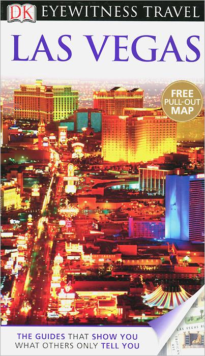 Las Vegas las vegas