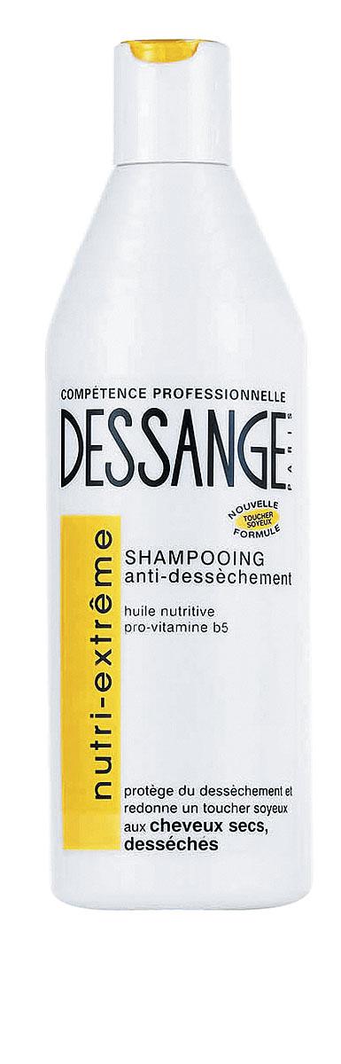 Dessange Шампунь Экстра питание, для сухих и истощенных волос, 250 млD0790616Эффективный шампунь для сухих и истощенных волос «Dessange. Экстра Питание» станет подходящей основой для домашнего ежедневного ухода. Специальная формула средства с маслами и провитаминами обладает выраженным антиоксидантным действием, а также способствует насыщению волос полезными микроэлементами. Ваши волосы становятся сильнее день за днем!