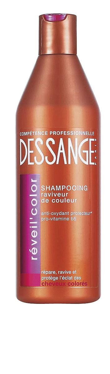 Dessange Шампунь Экстра блеск, для окрашенных волос, 250 млD0790718Мягкий шампунь для волос «Экстра блеск» обеспечивает оптимальный уход за обесцвеченными и окрашенными волосами. Витамин E и провитамин B5 обладают выраженным антиоксидантным действием, они способствуют длительному сохранению желаемого оттенка. Ваши волосы надолго остаются гладкими и блестящими!