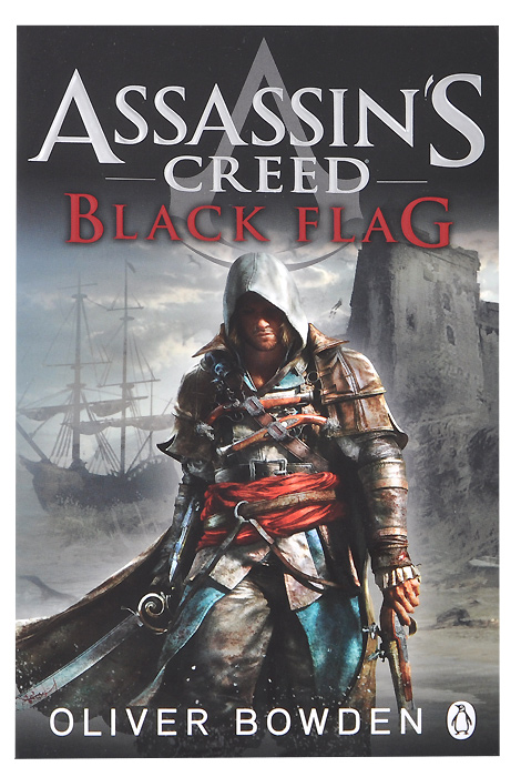 Assassin's Creed: Black Flag merchant of venice the