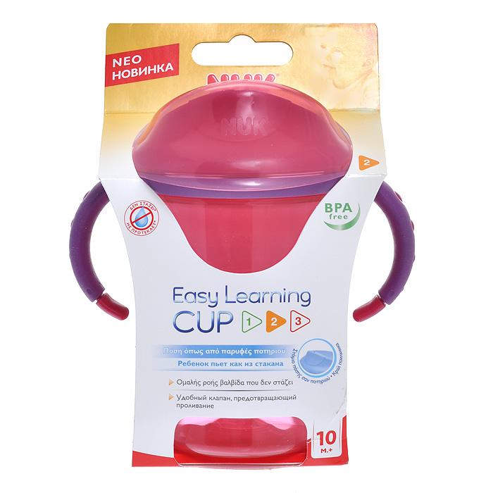 Чашка-поильник NUK Easy Learning, No2, от 10 месяцев, 275 мл, цвет: розовый нук молокоотсос ручной soft & easy nuk