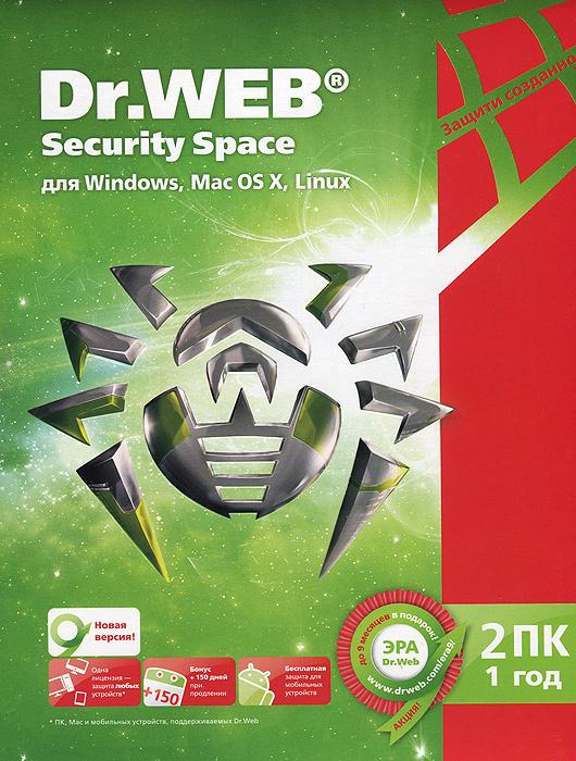 Dr.Web Security Space Pro. Лицензия на 1 год (для 2 ПК) + 8 месяцев бесплатно, Доктор Веб