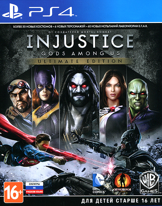 все цены на  Injustice: Gods Among Us. Ultimate Edition (PS4)  онлайн