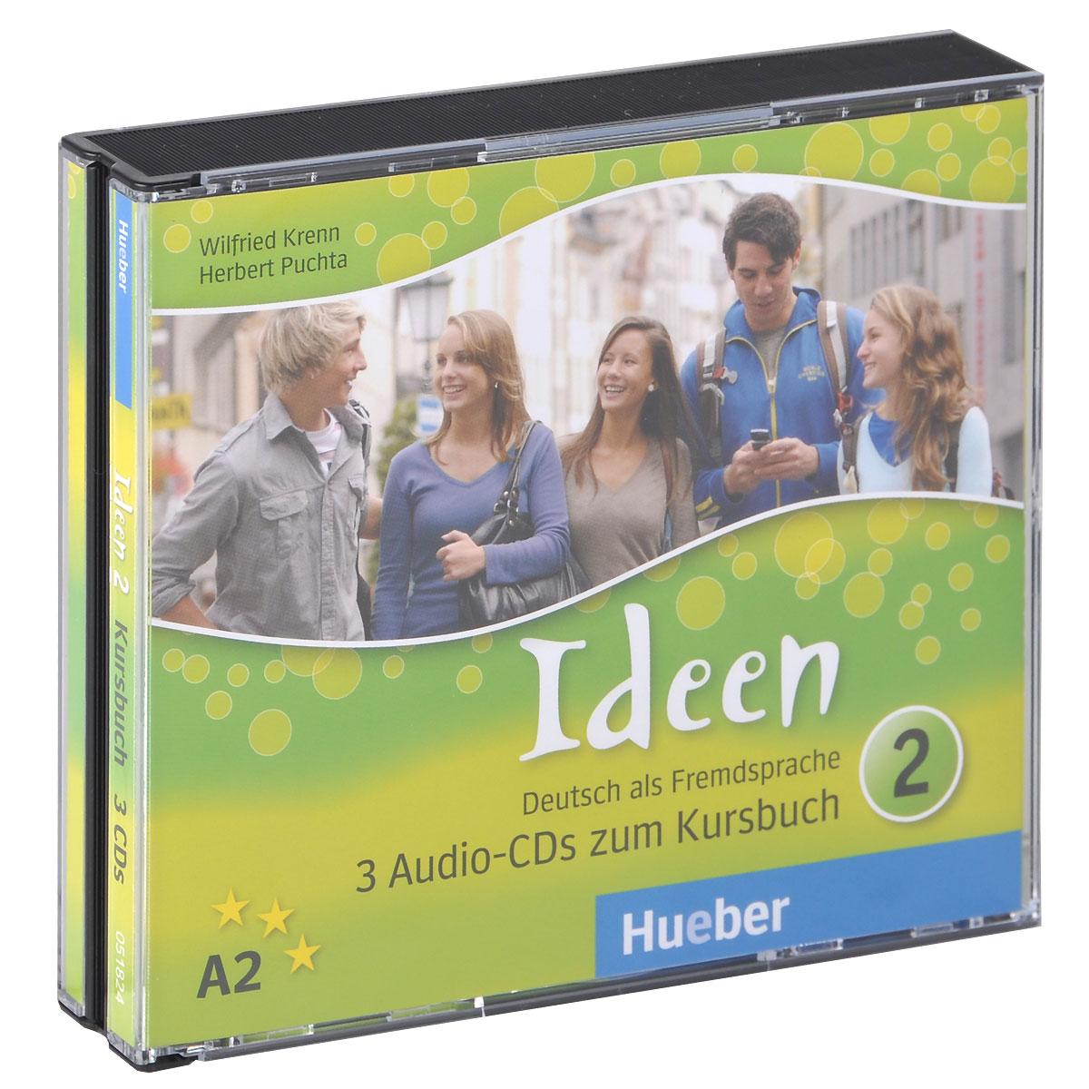 Ideen 2 (аудиокурс на 3 CD) islands level 2 class audio cds аудиокурс на 4 cd