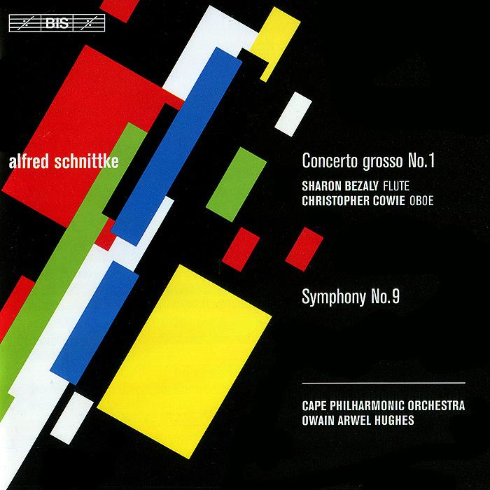 Cape Philharmonic Orchestra,Оуайн Авел Хьюс Alfred Schnittke. Concerto Grosso No. 1 / Symphony No. 9 (SACD) мария кигель ирина шниттке теодор кучар schnittke chamber music