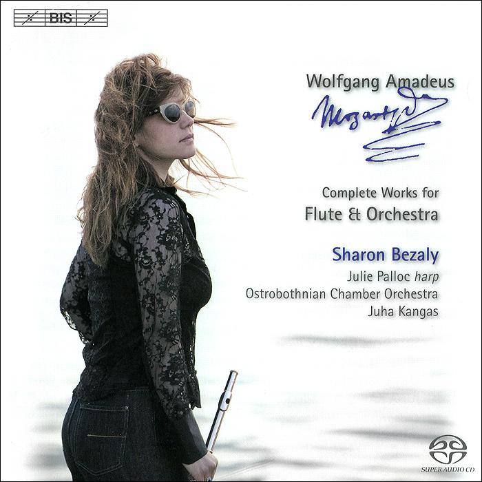 Шэрон Бизали,Ostrobothnian Chamber Orchestra,Джули Паллос,Джуха Кангас Sharon Bezaly. Mozart. Flute Concertos (SACD)