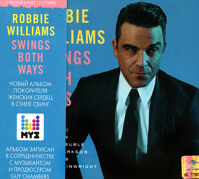 Robbie Williams. Swings Both Ways