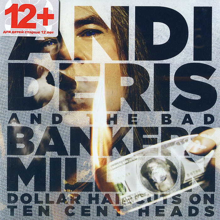 Энди Дериз,The Bad Bankers Andi Deris And The Bad Bankers. Million Dollar Haircuts On Ten Cent Heads
