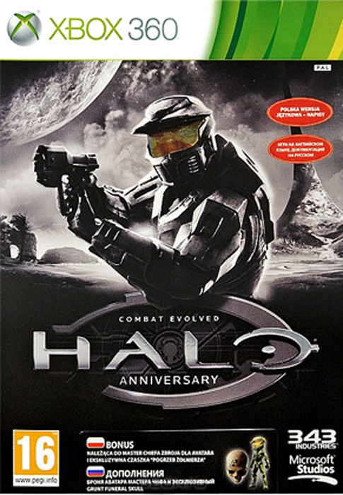 Halo: Combat Evolved Anniversary (Xbox 360) effective image compression using evolved wavelets