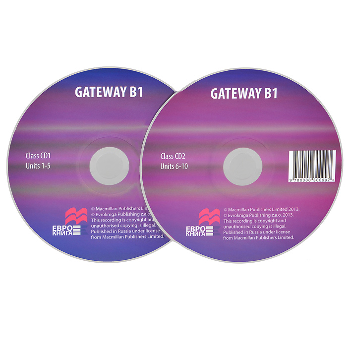 Gateway B1 (аудиокурс на CD) magica italia 1 teachers guide class audio cd
