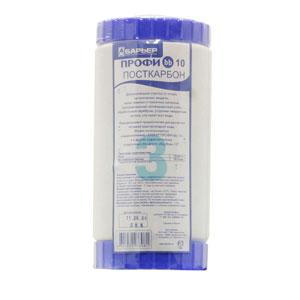 Сменный картридж Барьер Профи BB 10 ПосткарбонР451Р00Сменный картридж Барьер Профи BB 10 Посткарбон обеспечивает дополнительную очистку от хлора, органических веществ, ионов тяжелых и токсичных металлов. Гранулированный активированный уголь, обработанный серебром, устраняет неприятные запахи, улучшает вкус воды. Может использоваться в водоочистителе Барьер Профи bb 10. Устанавливается в последнюю ступень систем водоочистки. Характеристики: Материал:пластик. Максимальная температура очищаемой воды: +35°С. Размер фильтра:11 см х 11 см х 25 см. Размер упаковки: 11 см х 11 см х 25 см.