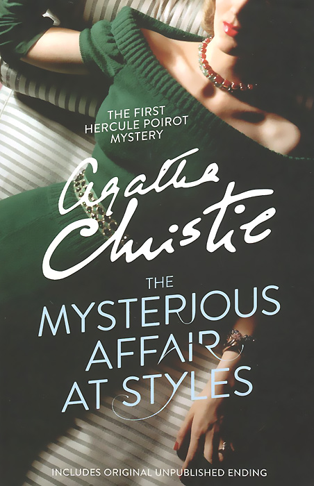 The Mysterious Affair at Styles christie agatha at bertram s hotel