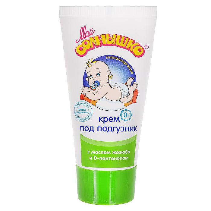 Крем под подгузник Мое солнышко, 50 мл570Крем под подгузник Мое солнышко эффективно защищает кожу малыша от раздражения при использовании пеленок и подгузников, создает надежный воздухопроницаемый барьер для влаги. Комплекс масла жожоба, D-пантенола и цинка смягчает и успокаивает кожу, оказывает противовоспалительное действие, препятствует появлению опрелостей.